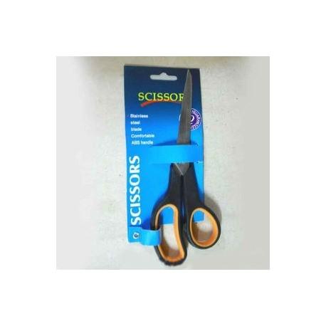 Ножницы scissors большие