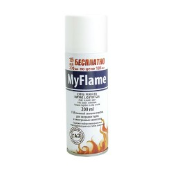 Газ для заправки зажигалок MyFlame 200 мл