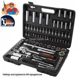 Набор инструмента 94 предметов