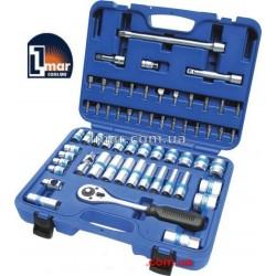 Набор инструмента 60 предметов HB17-5