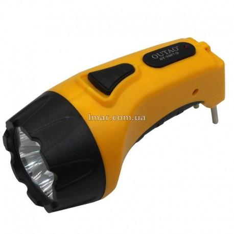 Ручной аккумуляторный фонарь 9007