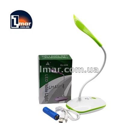 Cветодиодная настольная лампа LMA17-8