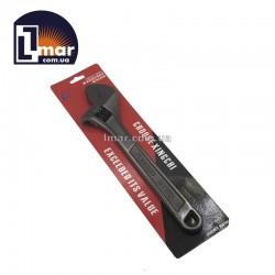 Разводной ключ 300 мм