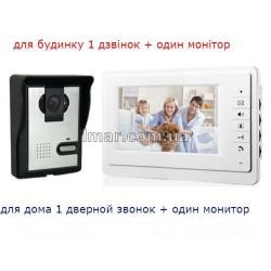 Видео домофон беспроводной LYII-2 7 дюймов