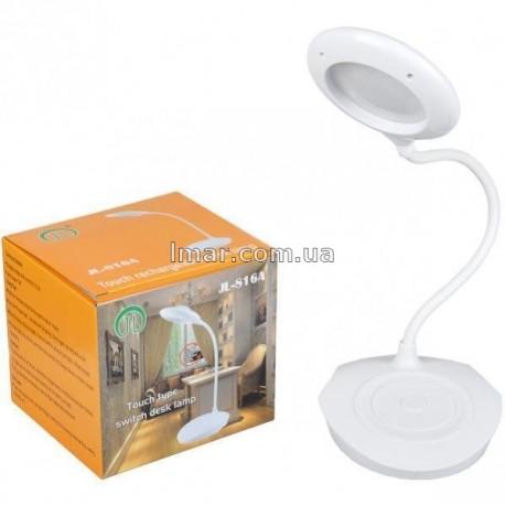 Настольная светодиодная лампа JL-816A