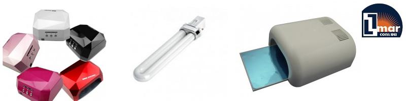 лампа +для гель лака купить