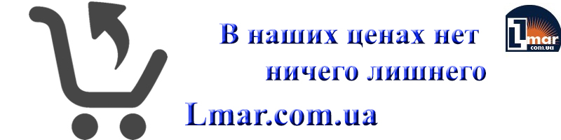 лампа +для гель лака украина