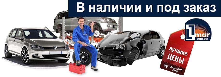 автомобильный набор инструментов цена