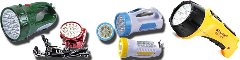 фонари освещения