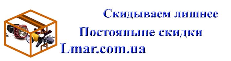 освещение украина