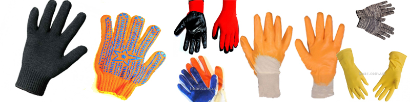 перчатки рабочие купить украина