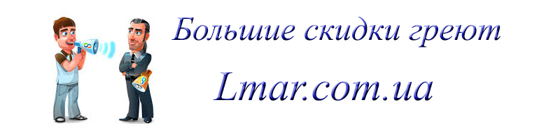 Электротовары Кривой Рог