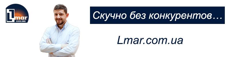 хомут украина