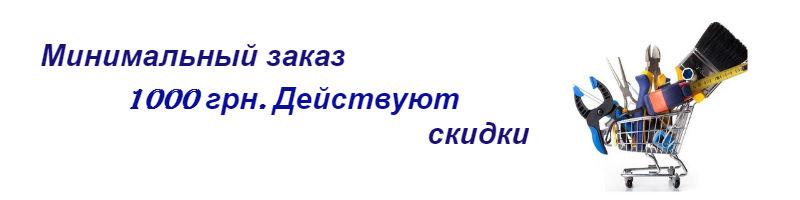 хозтовары оптом украина