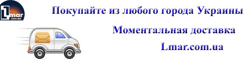 Инструмент Украина