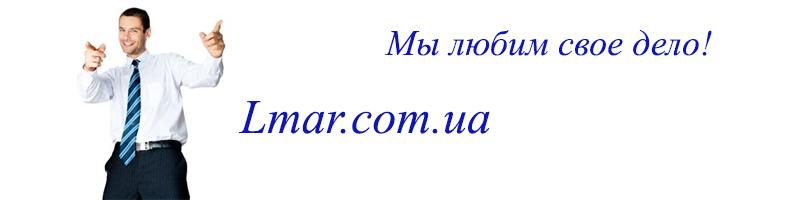 Навесные замки Харьков