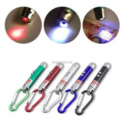Лазер с фонариком и ультрафиолетом 3 в 1 (24 шт)