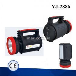 Ліхтар прожектор 2886 акумуляторний + вбудований Power Bank USB