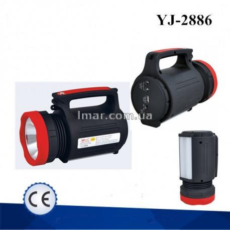 Фонарь прожектор 2886 аккумуляторный + встроенный Power Bank USB