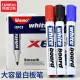 Маркер для доски синий Weibo (XBEST)