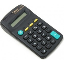 Калькулятор КК 402 (есть)