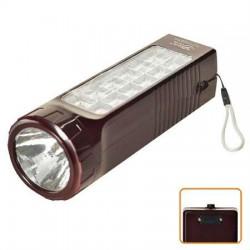 Ліхтарик акумуляторний YJ-1168