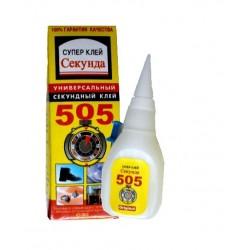Клей 505 универсальный 20 гр