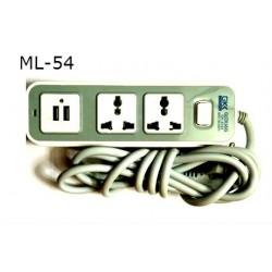 Універсальний подовжувач з двома USB портами 8193 USB 2M