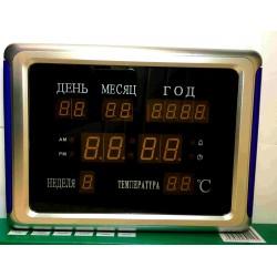 Цифрові електронні годинники А-129