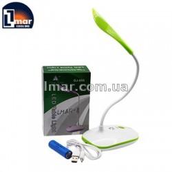 Світлодіодна настільна лампа LMA17-8