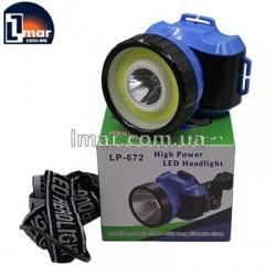 Налобний ліхтар LP-672