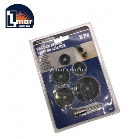 Набор пильных дисков для гравера черные