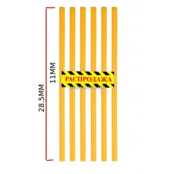 Термоклей ( клеевые палочки ) для термопистолета, 11MM