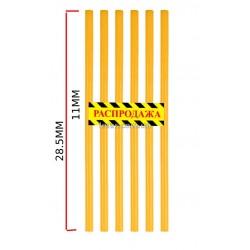 Термоклей (клеевые палочки) для термопистолета
