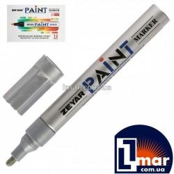 Маркер маслоной 2,5 мм Zeyar Paint (срібло)