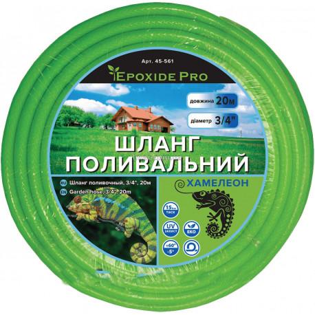 "Шланг поливочный Хамелеон, 3/4"", 20 м ( 5 слоёв)"