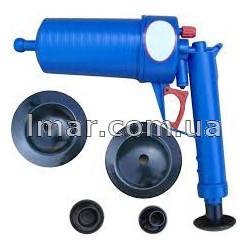 Вантуз-пістолет для прочищення труб унітазу і умивальника