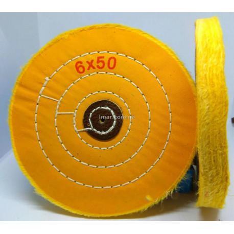 Круг полировальный муслиновый желтый 150х10х6 мм.