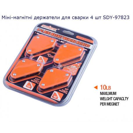 Мини-магнитные держатели для сварки 4 шт