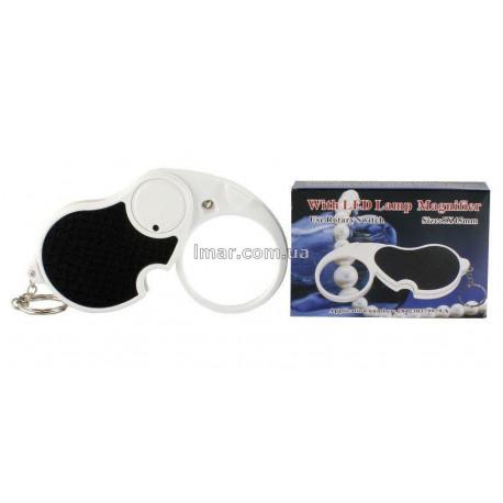 Лупа карманная складная Magnifier с подсветкой 6901