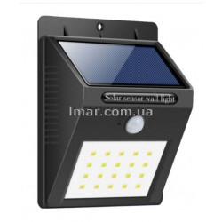 Світильник фасадний на сонячній батареї з датчиком руху