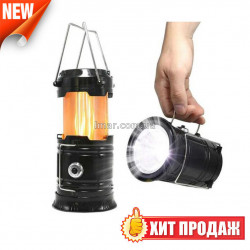 Светодиодный фонарь лампа для кемпинга XF-5808 с эффектом пламени